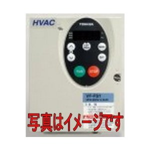 東芝 VFFS1-2022PM 2.2kw 三相200V インバータ VFFS1シリーズ(空調ファン・ポンプ用)