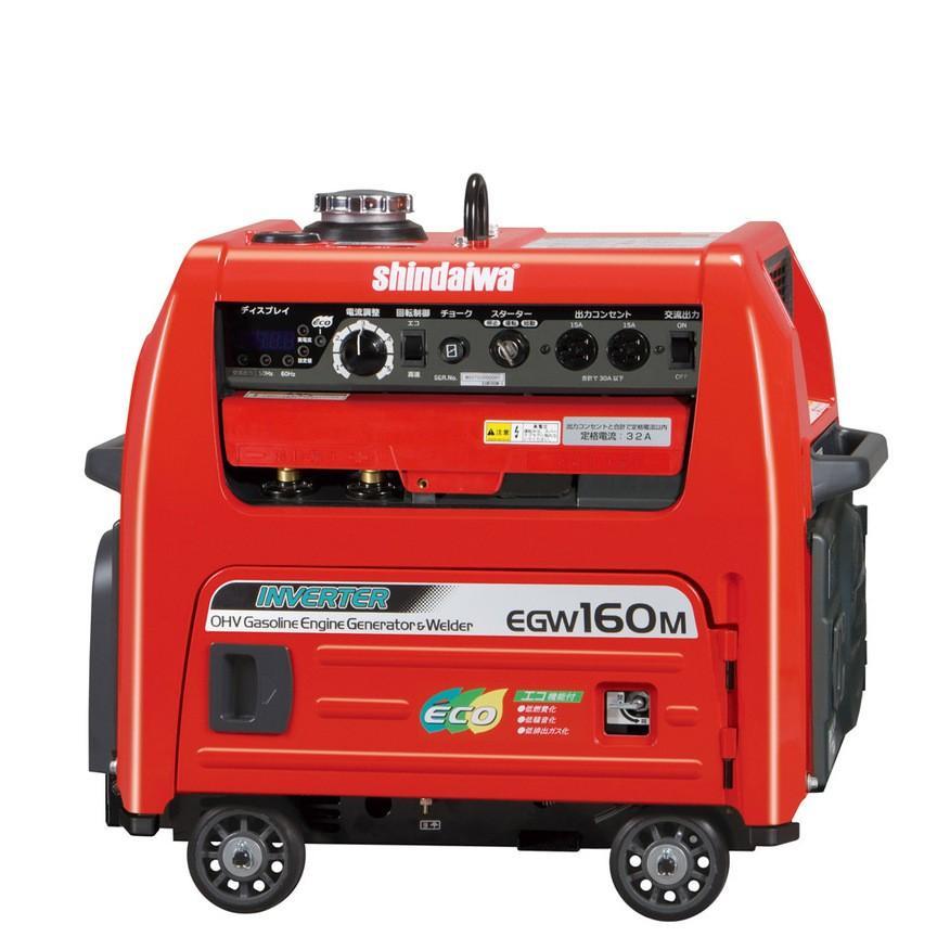 新ダイワ エンジン溶接機 EGW160M-I 個人宅不可 代引不可 (北海道・沖縄・離島は、別途運賃お見積り必要)