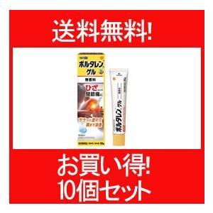 【第2類医薬品】【ノバルティス】ボルタレンAC ゲル 50g 10個セット 【P25Apr15】