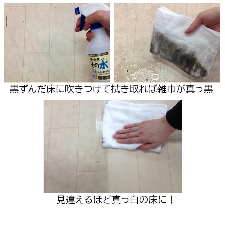 アルカリ電解水「そのとき・その水」2.2Lはじめてセット|denkaisuishop|05