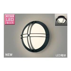 TOSHIBA LED屋外ブラケット 天井・壁面兼用 LEDB88926K 東芝 東芝