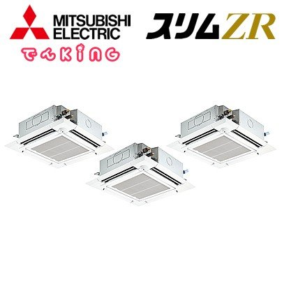 PLZT-ZRP224EFV 三菱電機 業務用エアコン 4方向天井カセット形 同時トリプルタイプ P224形8.0馬力 電源:三相200V ワイヤードリモコン