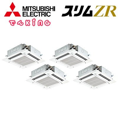 PLZD-ZRP280ELFV 三菱電機 業務用エアコン 4方向天井カセット形 同時フォータイプ P280形10.0馬力 電源:三相200V ワイヤレスリモコン
