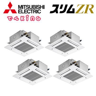 PLZD-ZRP224GV 三菱電機 業務用エアコン 4方向天井カセット形 同時フォータイプ P224形8.0馬力 電源:三相200V ワイヤードリモコン