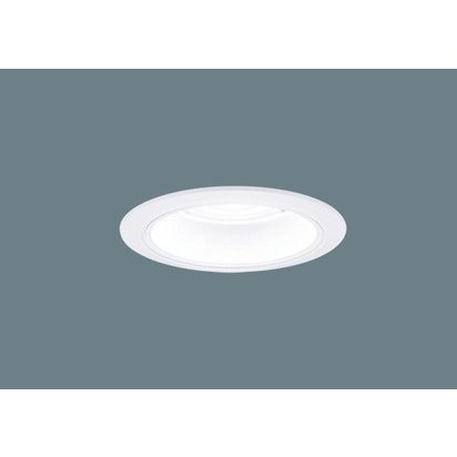 パナソニック「XND2530WALE9」LED(昼白色) ダウンライト 埋込穴φ100 パナソニック「XND2530WALE9」LED(昼白色) ダウンライト 埋込穴φ100 パナソニック「XND2530WALE9」LED(昼白色) ダウンライト 埋込穴φ100 d03
