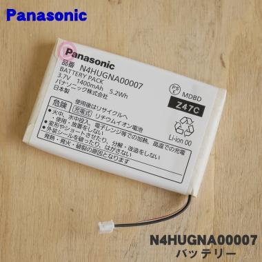 【在庫あり!】 N4HUGNA00007 ナショナル パナソニック ポータブルテレビ 用の バッテリー 充電池 ★ NationalPanasonic【60】※品番が変更になりました。