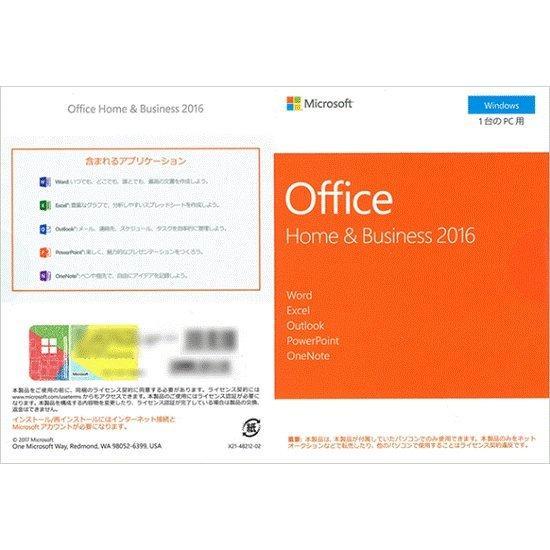 新品未開封 送料無料 Microsoft Office Home セール 登場から人気沸騰 国内正規総代理店アイテム and 2016 新デザイン 在庫あり Business 即納可 OEM版