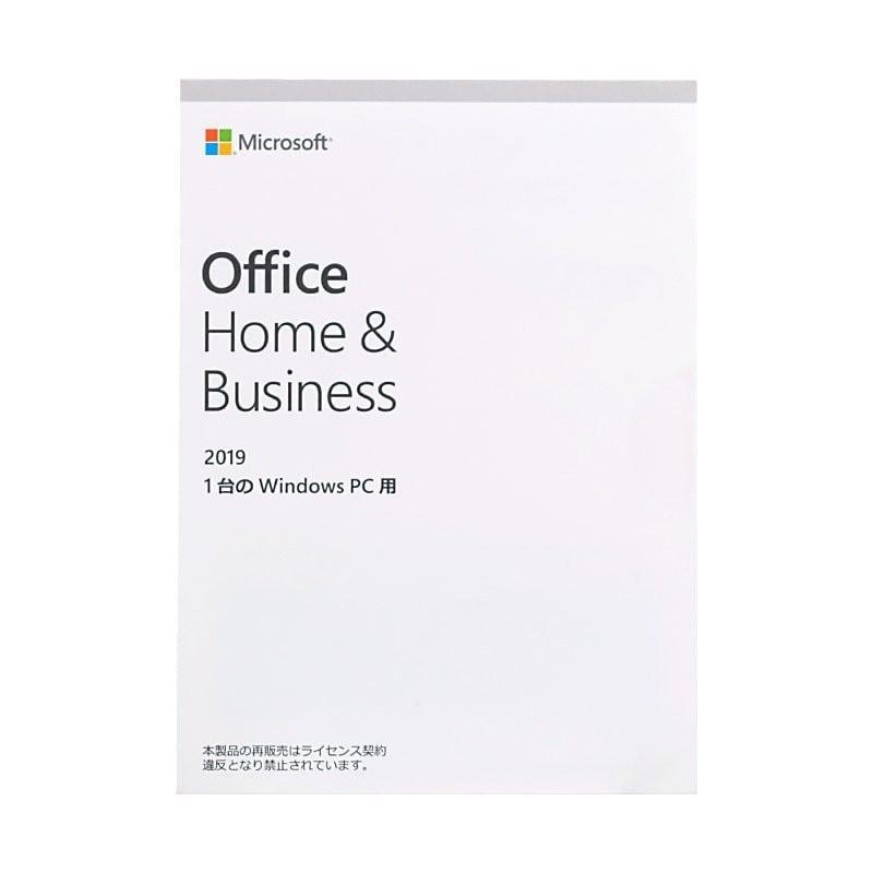 Microsoft Office Home and Business 2019 認証までサポート致します※代引き注文不可※ OEM版 PC用 価格交渉OK送料無料 本日限定 プロダクトキーのみ 1台のWindows