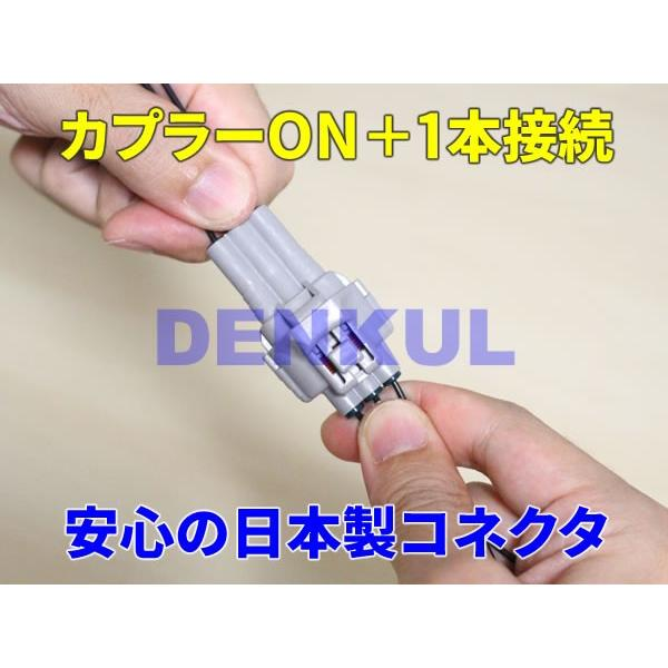 30系アルファード・ヴェルファイア専用シーケンシャルハザードアンサーバックキット【DK-SHA】|denkul|03