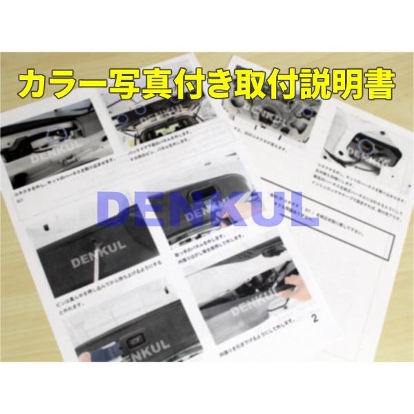 30系アルファード・ヴェルファイア専用シーケンシャルハザードアンサーバックキット【DK-SHA】|denkul|04