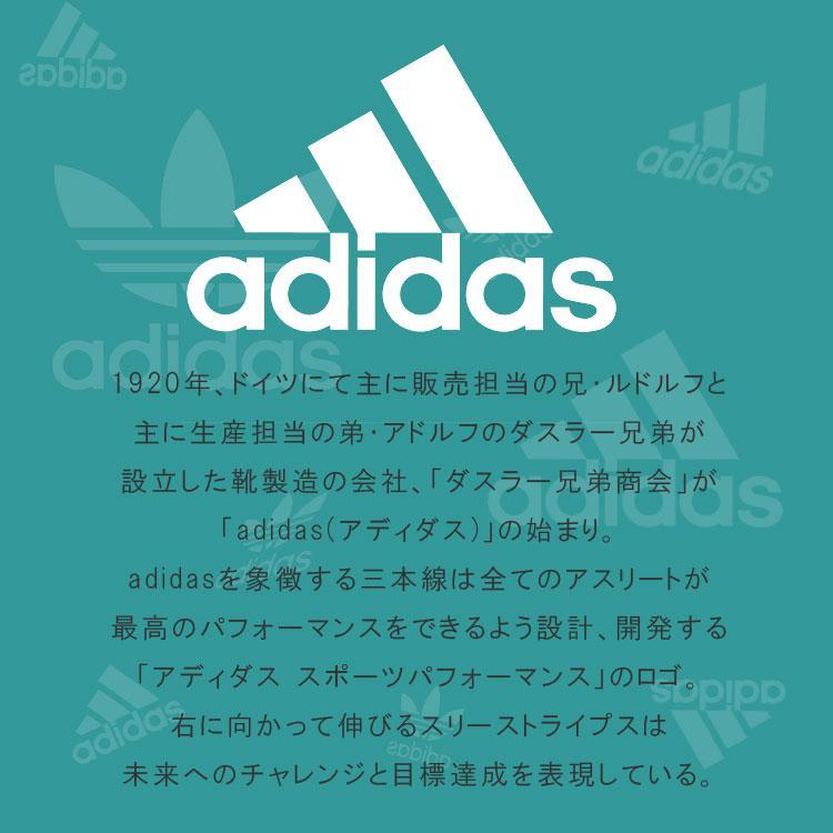 アディダス バルクリーン2 CMF ベルクロ スニーカー メンズ ホワイト/グリーン 白 adidas VS ADVANTAGE CLEAN CMF AW5210 denpcy 02