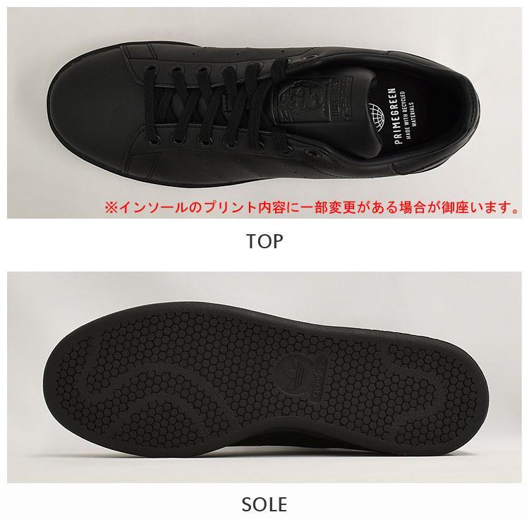 スタンスミス 黒 アディダス メンズ レディース スニーカー ブラック/ブラック adidas STANSMITH BLACK/BLACK FX5499|denpcy|06