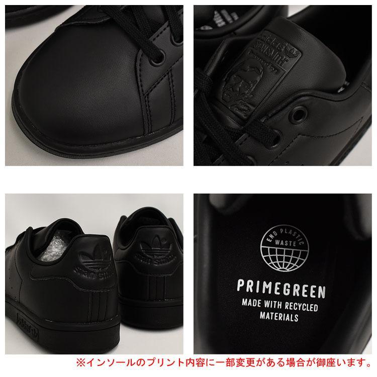 スタンスミス 黒 アディダス メンズ レディース スニーカー ブラック/ブラック adidas STANSMITH BLACK/BLACK FX5499|denpcy|08