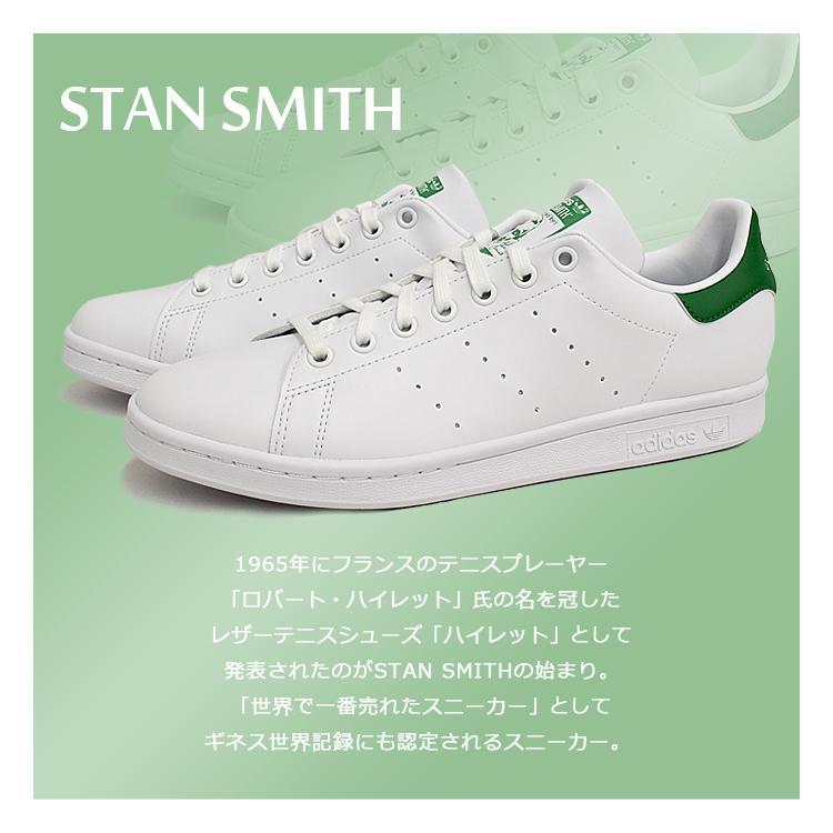 スタンスミス 白 アディダス メンズ レディース スニーカー ホワイト/ホワイト adidas STANSMITH WHITE/WHITE FX5500|denpcy|04