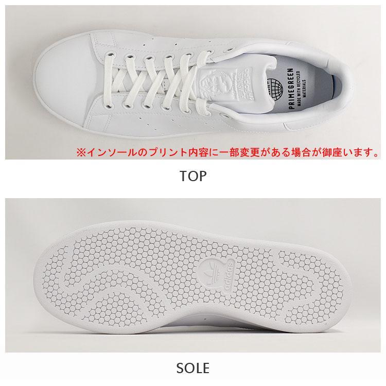 スタンスミス 白 アディダス メンズ レディース スニーカー ホワイト/ホワイト adidas STANSMITH WHITE/WHITE FX5500|denpcy|06