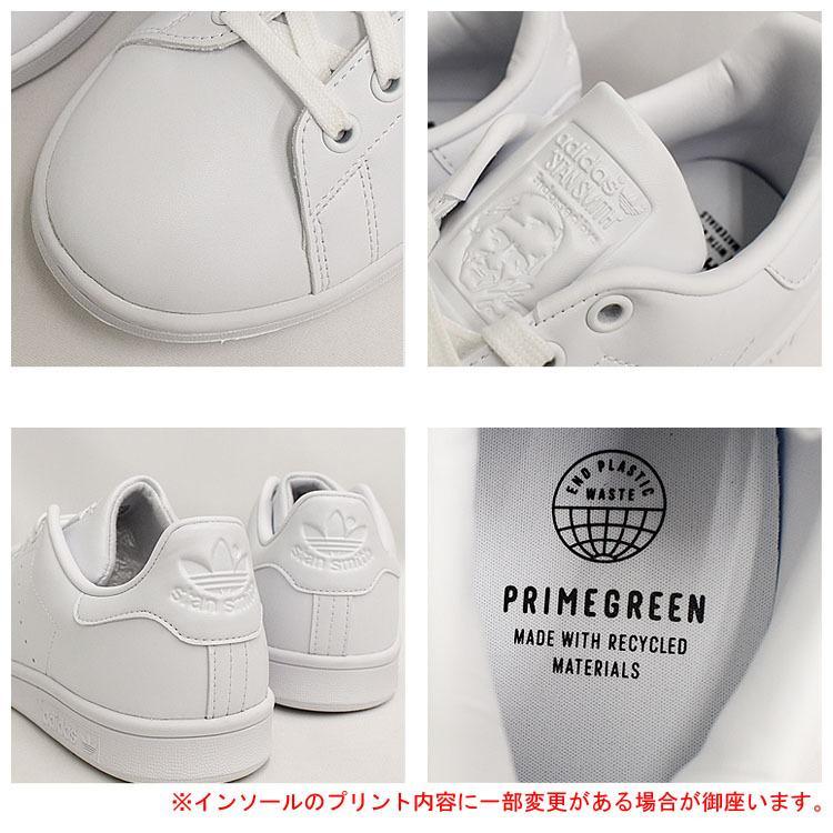 スタンスミス 白 アディダス メンズ レディース スニーカー ホワイト/ホワイト adidas STANSMITH WHITE/WHITE FX5500|denpcy|08