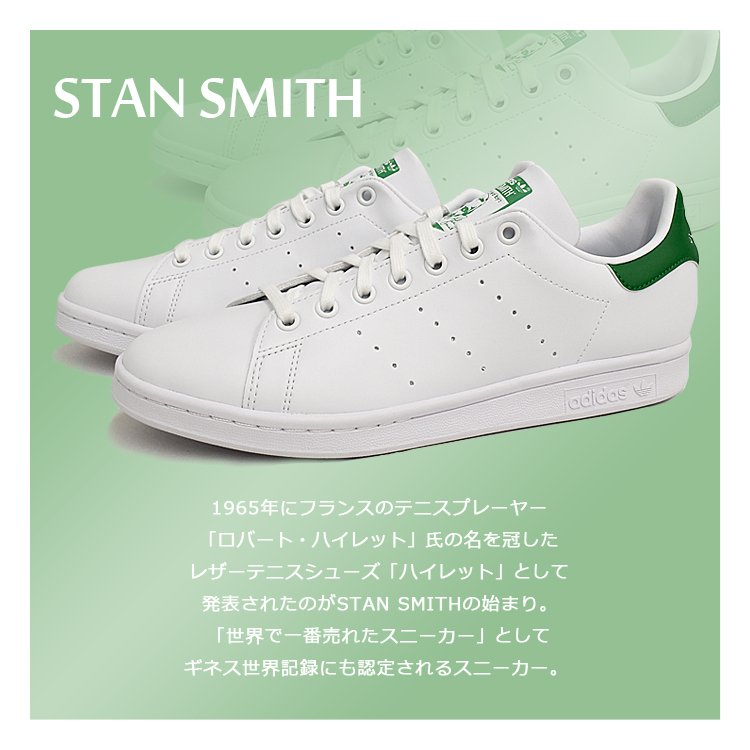 スタンスミス ネイビー アディダス メンズ レディース スニーカー ホワイト/ネイビー 白 adidas STANSMITH WHITE/NAVY FX5501|denpcy|04