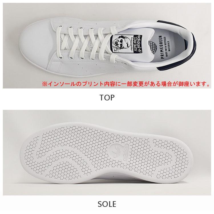 スタンスミス ネイビー アディダス メンズ レディース スニーカー ホワイト/ネイビー 白 adidas STANSMITH WHITE/NAVY FX5501|denpcy|06