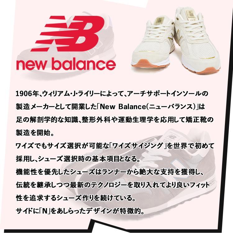 ニューバランス キッズ スニーカー ブラック/グレー/ネイビー インファント ジュニア 子供靴 3カラー new balance IZ996 denpcy 02