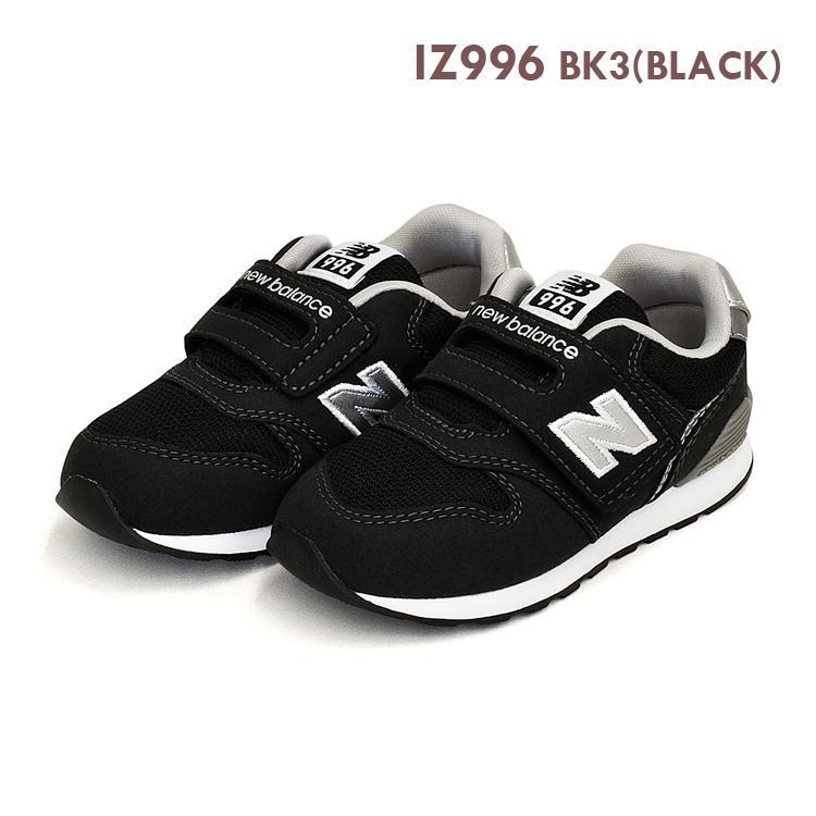 ニューバランス キッズ スニーカー ブラック/グレー/ネイビー インファント ジュニア 子供靴 3カラー new balance IZ996 denpcy 03