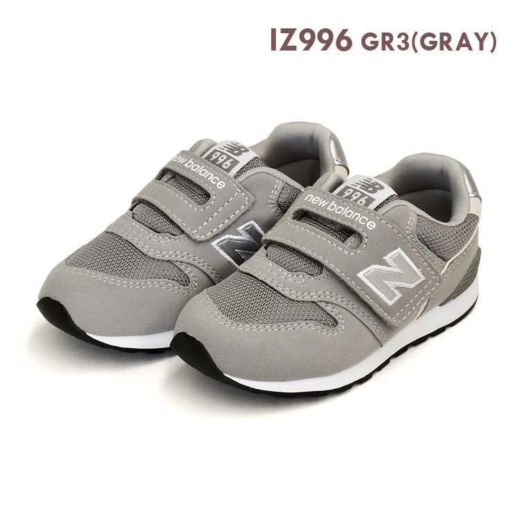 ニューバランス キッズ スニーカー ブラック/グレー/ネイビー インファント ジュニア 子供靴 3カラー new balance IZ996 denpcy 04