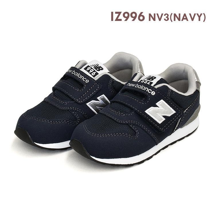 ニューバランス キッズ スニーカー ブラック/グレー/ネイビー インファント ジュニア 子供靴 3カラー new balance IZ996 denpcy 05
