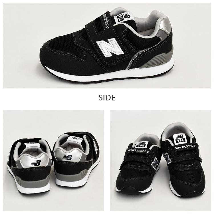 ニューバランス キッズ スニーカー ブラック/グレー/ネイビー インファント ジュニア 子供靴 3カラー new balance IZ996 denpcy 07