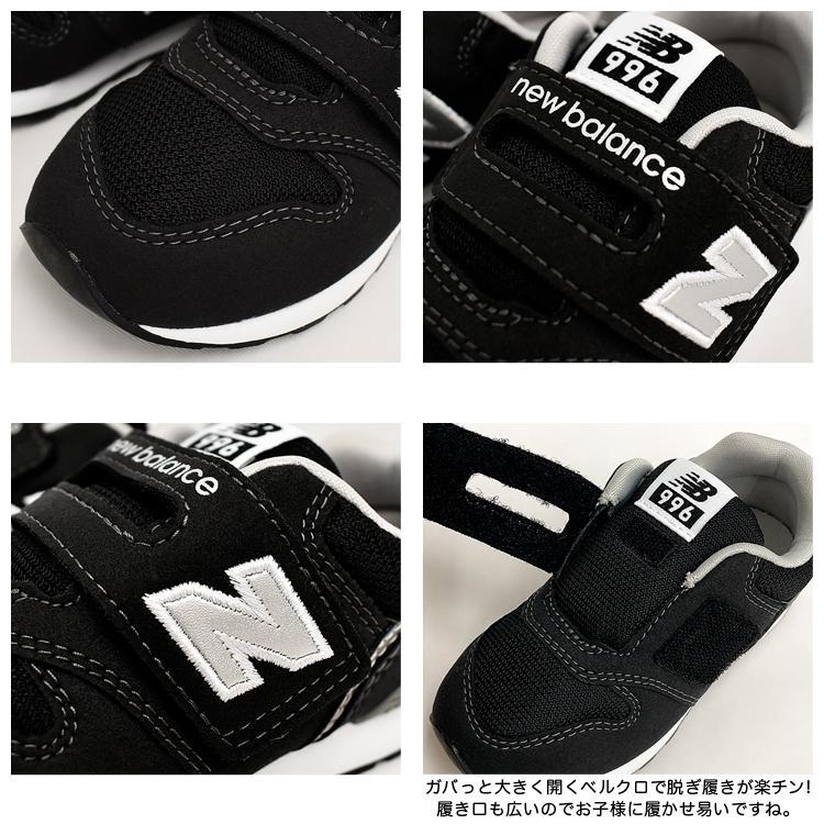 ニューバランス キッズ スニーカー ブラック/グレー/ネイビー インファント ジュニア 子供靴 3カラー new balance IZ996 denpcy 08