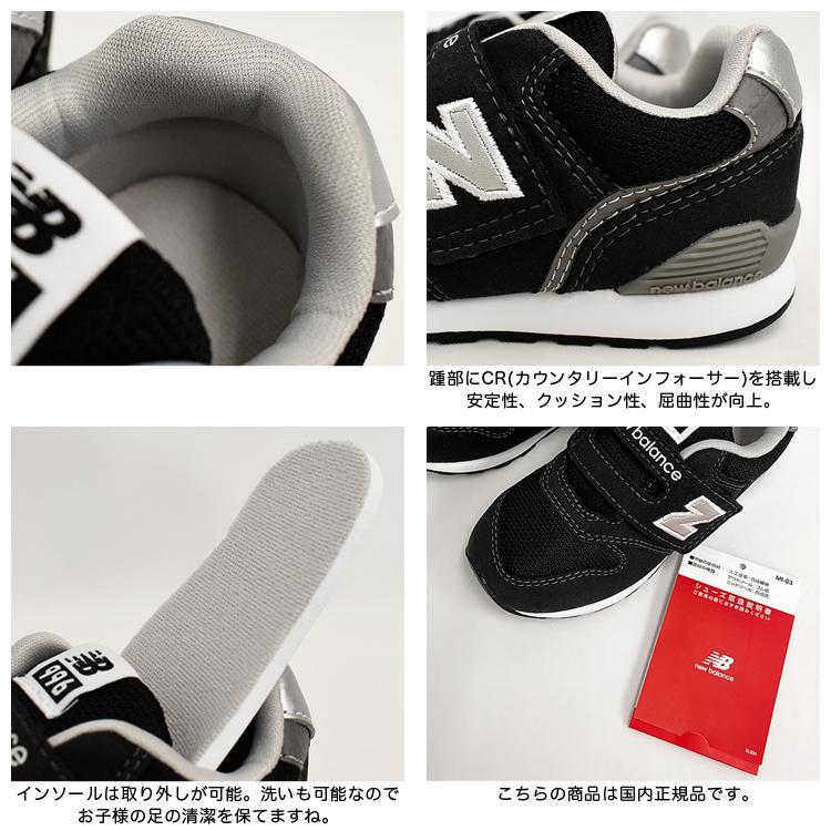 ニューバランス キッズ スニーカー ブラック/グレー/ネイビー インファント ジュニア 子供靴 3カラー new balance IZ996 denpcy 09