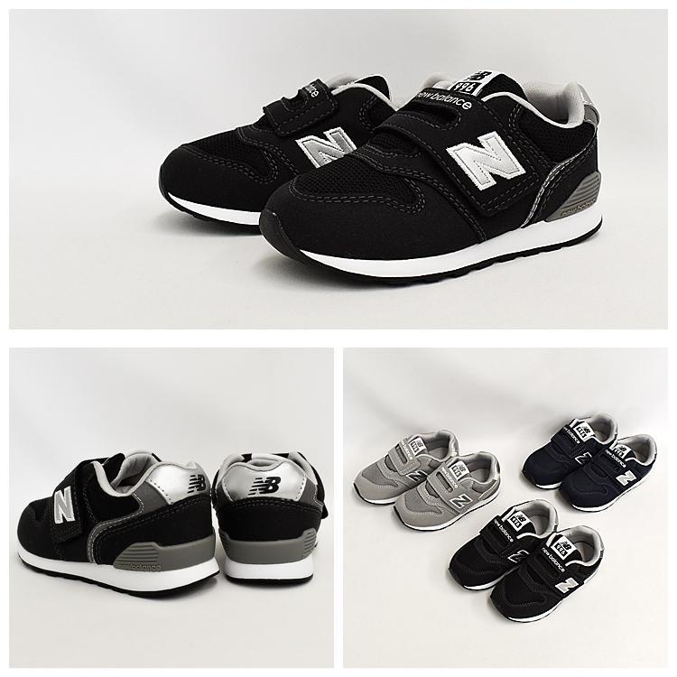 ニューバランス キッズ スニーカー ブラック/グレー/ネイビー インファント ジュニア 子供靴 3カラー new balance IZ996 denpcy 10