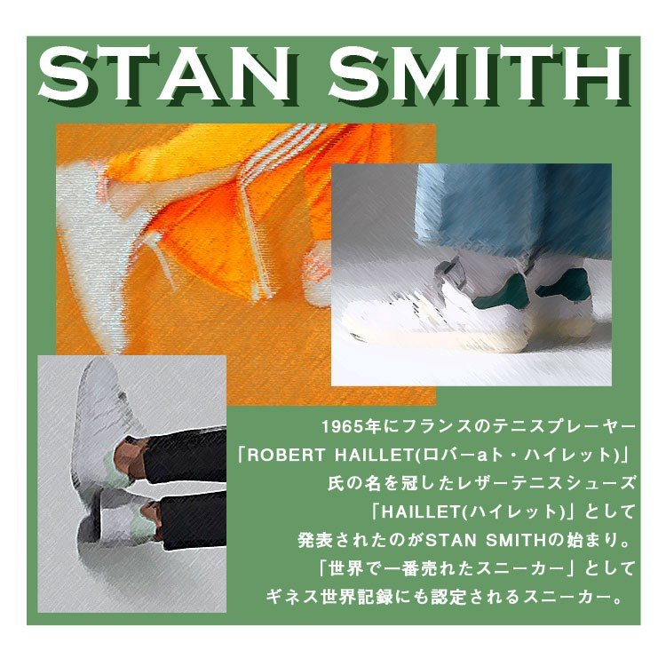 アディダス スタンスミス メンズ レディース スニーカー ホワイト/グリーン 白 緑 adidas STAN SMITH WHITE/GREEN M20324|denpcy|03