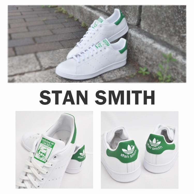 アディダス スタンスミス メンズ レディース スニーカー ホワイト/グリーン 白 緑 adidas STAN SMITH WHITE/GREEN M20324|denpcy|04