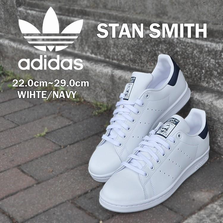 アディダス スタンスミス メンズ レディース スニーカー ホワイト/ネイビー 白 紺 adidas STAN SMITH WHITE/NAVY M20325|denpcy