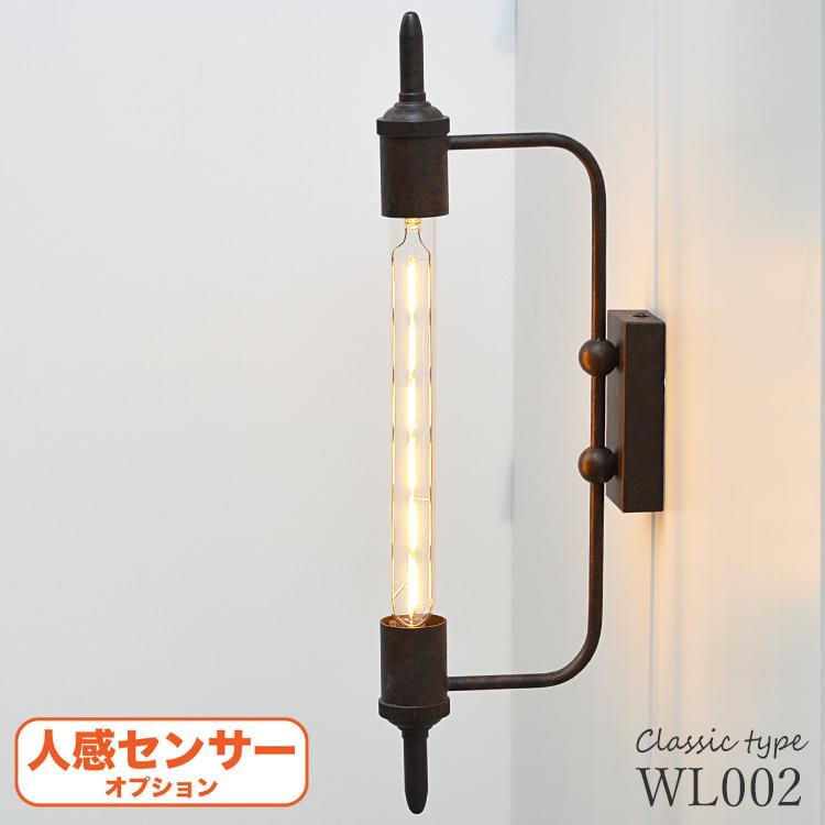 ブラケット ライト 照明 アンティーク レトロ インダストリアル ウォール ライト マリン ランプ ランプ 壁 でんらい 型番WL002