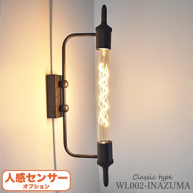 ブラケット ブラケット ライト 照明 アンティーク レトロ インダストリアル ウォール ライト 壁 でんらい WL002-INAZUMA