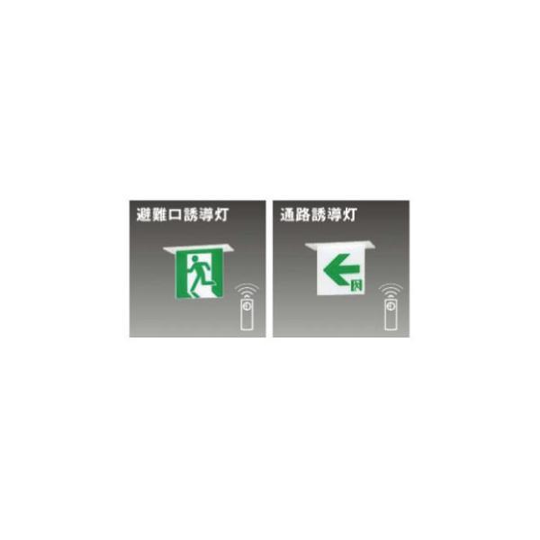 パナソニック FA10356LE1 LED誘導灯用 片面長時間定格型 C級(10形) 避難口・通路用 避難口・通路用 避難口・通路用 非常点灯60分間 表示板別売 b75