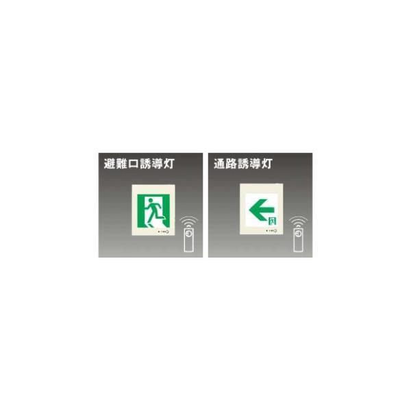 パナソニック FA40307LE1 LED誘導灯 壁埋込型 片面一般型 B級・BH形(20A形) 避難口・通路用 非常点灯60分間 表示板別売