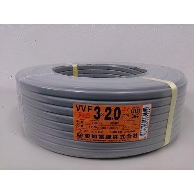 即納 愛知電線 VVFケーブル 2.0mm×3C 灰色 いつでも送料無料 100m巻 色