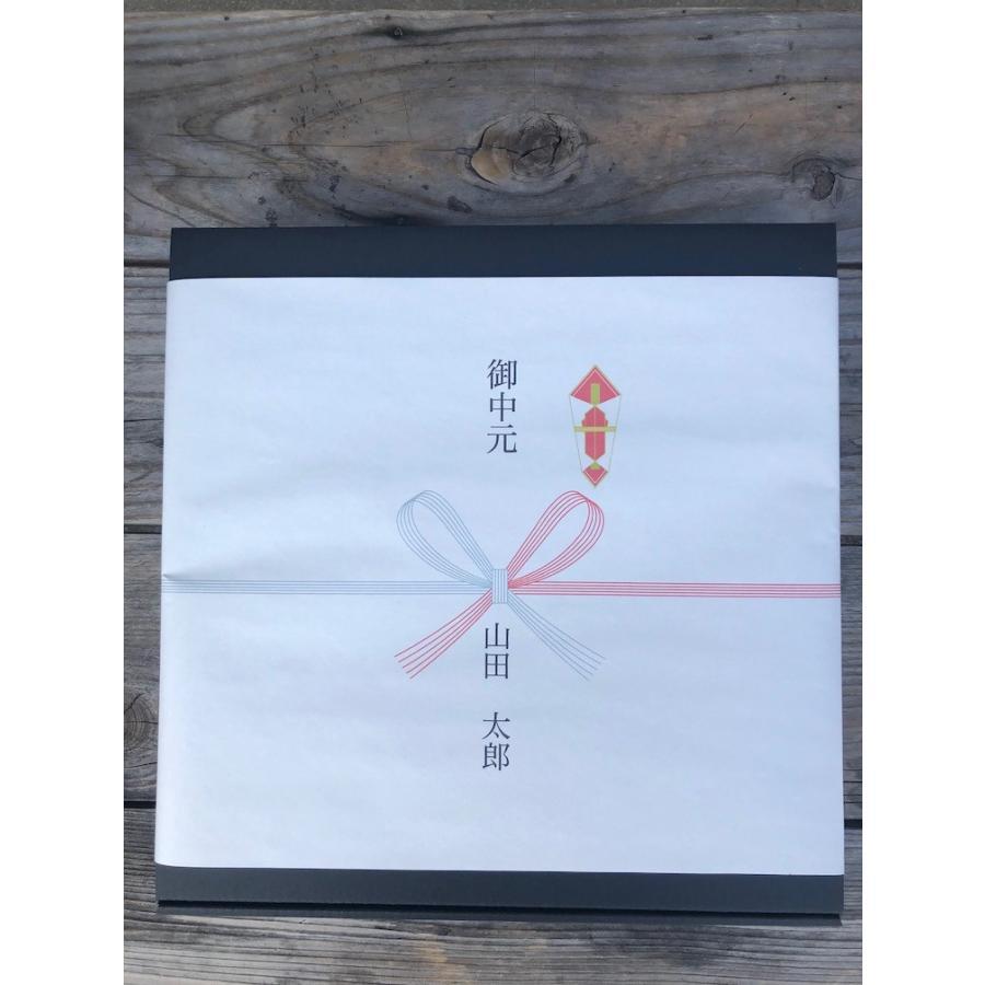 人気の甘酒詰め合わせ4点セット!|denshoku|02
