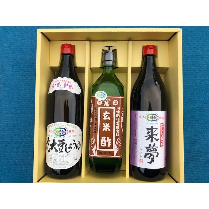 無農薬玄米酢、だし醤油、醤油3本セット|denshoku