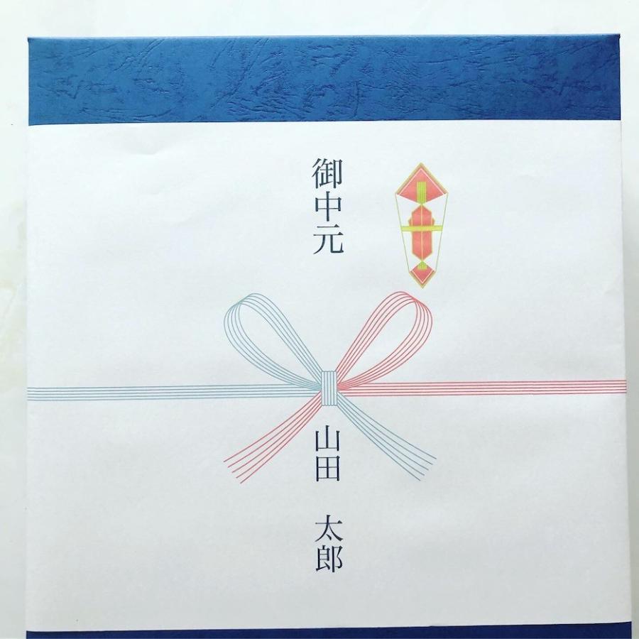 丸大豆醤油・だし醤油3本詰め合わせセット|denshoku|02