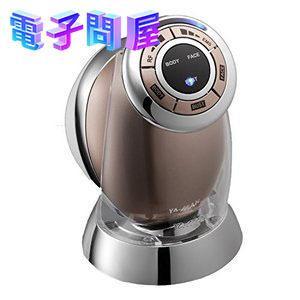 ヤーマン RFボーテ 人気ブランド キャビスパRFコアEX 100%品質保証 シャンパンブロンズ HRF-18T 美顔器 日本正規品 新品