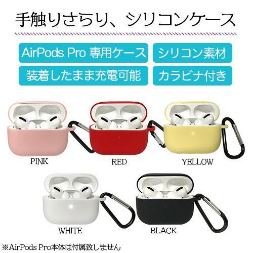 【保証未開始品 新品未開封】Apple AirPods Pro MWP22J/A 正規品日本版 イヤホン アップル|densidonya|02
