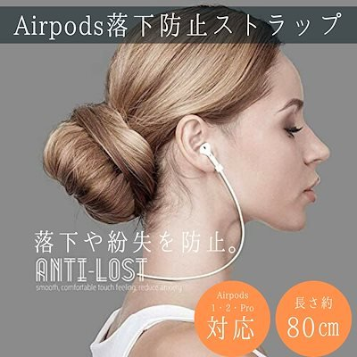 【保証未開始品 新品未開封】Apple AirPods Pro MWP22J/A 正規品日本版 イヤホン アップル|densidonya|05