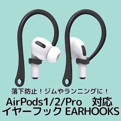 【保証未開始品 新品未開封】Apple AirPods Pro MWP22J/A 正規品日本版 イヤホン アップル|densidonya|09