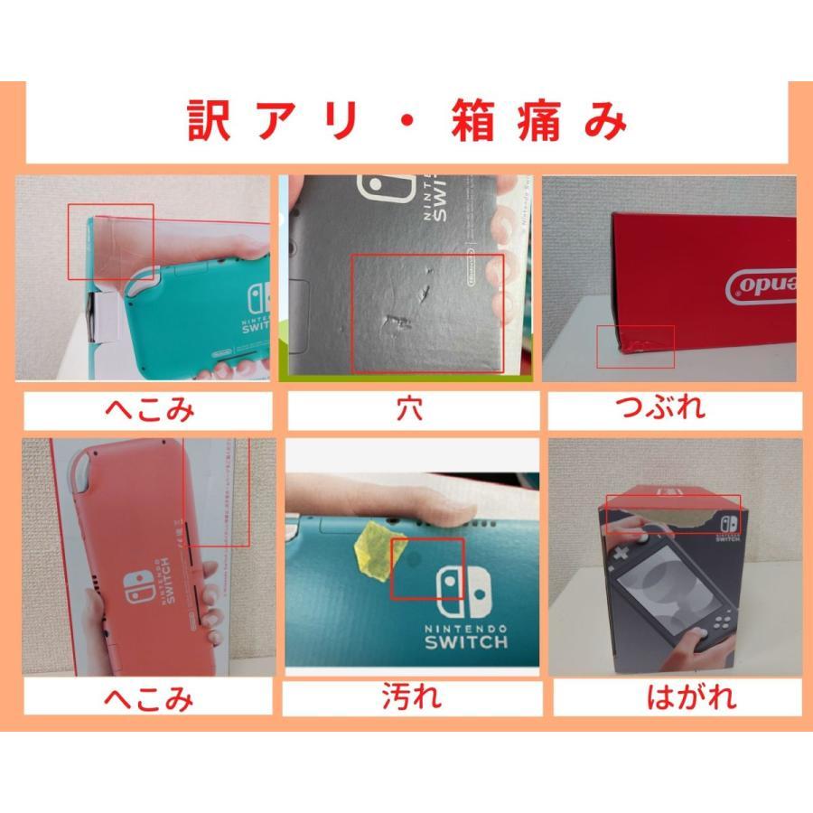 【即日発送】【新品 外箱痛みあり】任天堂 Nintendo Switch Lite イエロー  Nintendo Switch本体 新品 印付きの場合あり densidonya 04