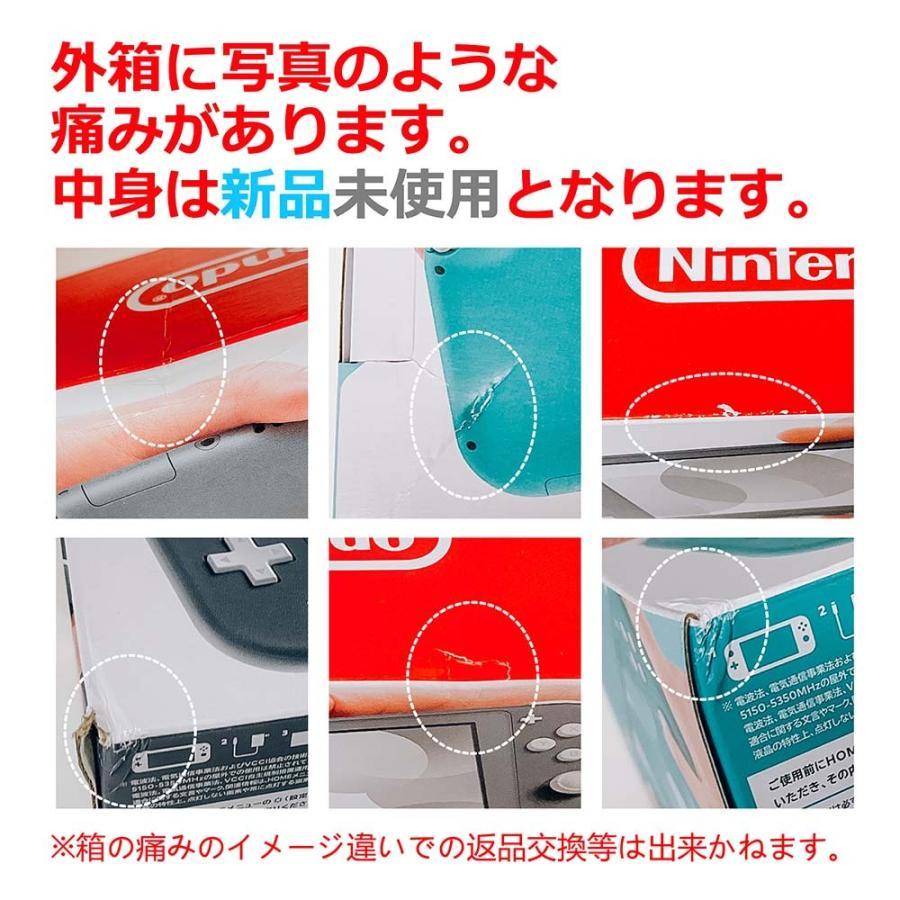 【即日発送】【新品 外箱痛みあり】任天堂 Nintendo Switch Lite イエロー  Nintendo Switch本体 新品 印付きの場合あり densidonya 05