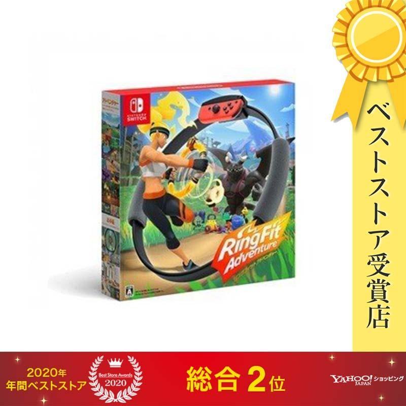 【即日発送】任天堂 Nintendo Switch リングフィット アドベンチャー HAC-R-AL3PA 新品 densidonya