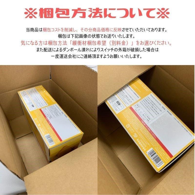 【まとめ買いクーポン発行中】任天堂 Nintendo Switch Lite ブルー Nintendo Switch本体 新品  印付きの場合あり densidonya 02