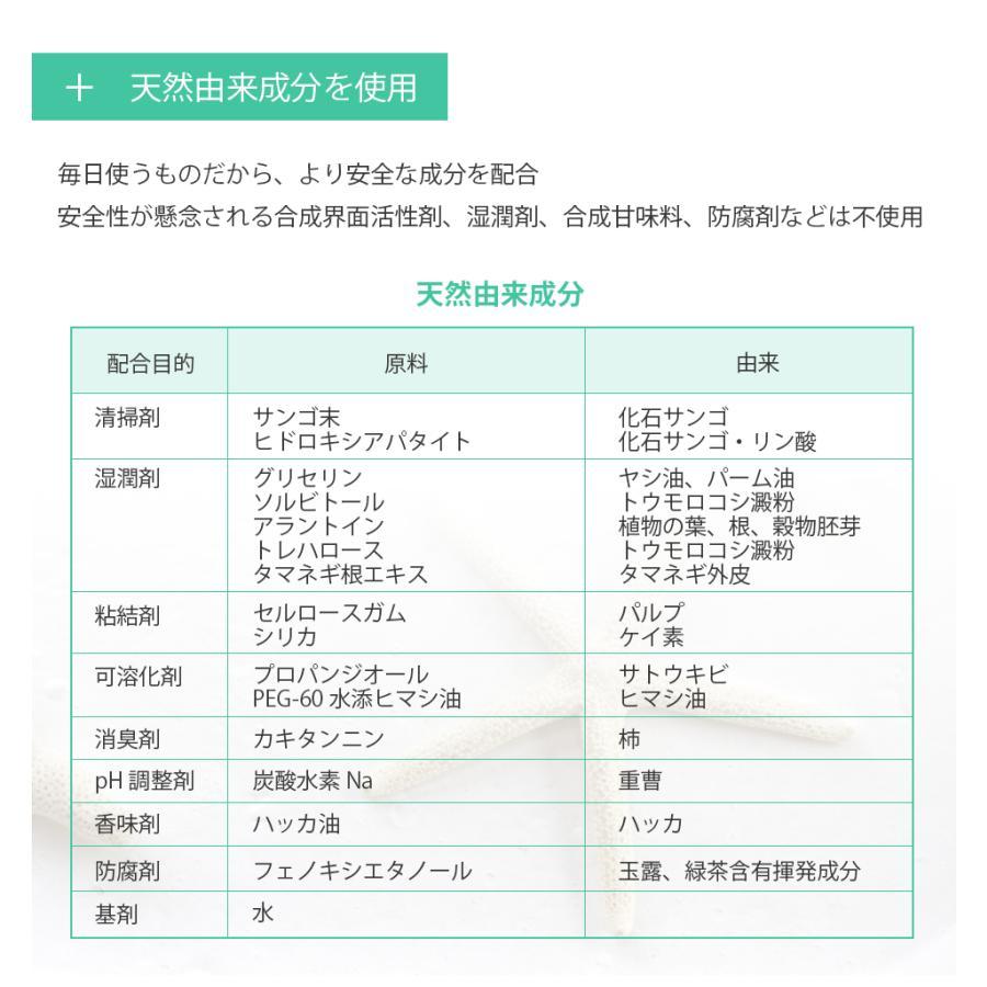 B+ (ビープラス) 100g 1本 歯磨き ホワイトニング  天然成分|dentalear|03